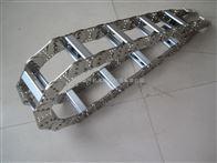 【供应】矿山冶金机械专用导线拖链