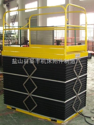 升降机风琴防护罩生产厂家