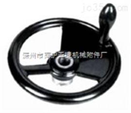 专业生产铣床手轮及时、磨床手轮实时