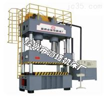 供应:供应单柱液压机