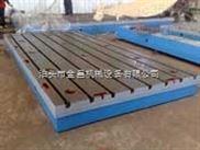 T型槽装配平板价格提供