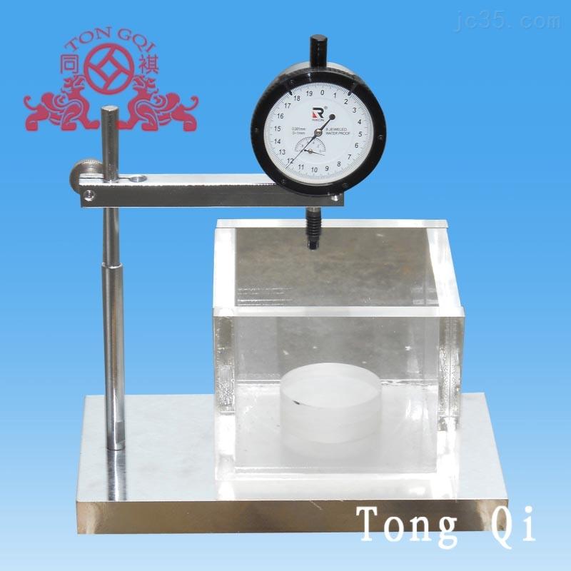 TCY-1岩石侧向约束膨胀试验仪