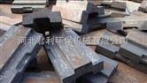 配重铁、配重铁厂家、配重铁价格、配重块、工业配重铁