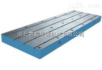 T型槽平板,铸铁平台,铸铁平板,机床工作台,检验平台,铸铁平台生产厂家
