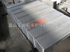 各种型号的伸缩式钢板防护罩