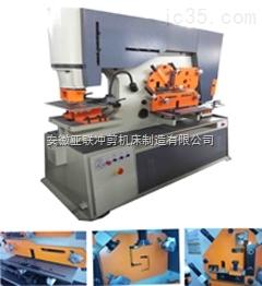 槽钢剪切机 供应液压联合冲剪机 Q35Y-35