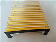 特种机床风琴护罩快速,防护罩厂家1分钟及时