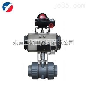 气动PVC球阀温州精卫厂家