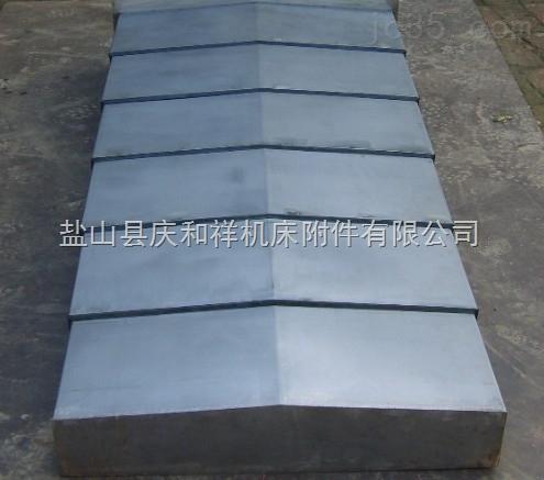 天津钢板防护罩