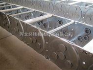 钢铝坦克链 框架打孔式钢制拖链