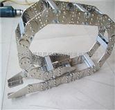 TLG180型钢制承重拖链