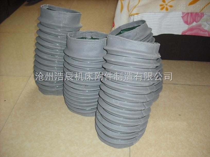 供应拉链式圆型防护罩 伸缩式防尘罩