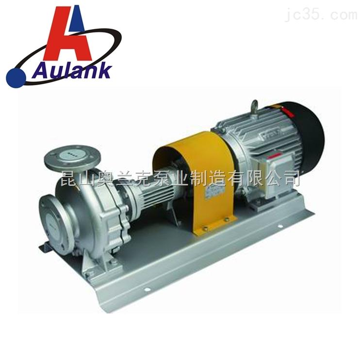 -联轴式高温热油循环泵