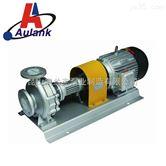 超高温350度导热油联轴泵