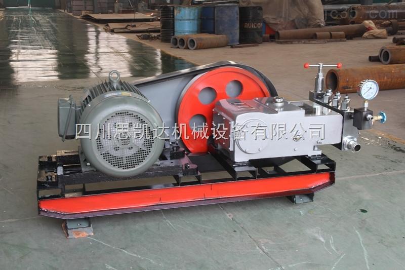 静水压试验机,大流量电动高压泵,试压泵压力遥控自控