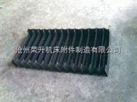 西安直线导轨式风琴防护罩