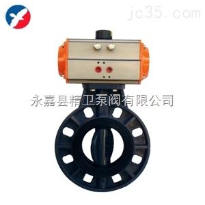 气动PVC蝶阀厂价直销