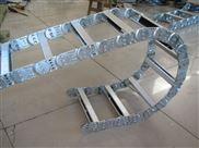 龙门磨床穿线吊链、油管拖链、电缆拖链、钢铝拖链准时