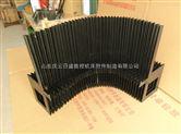 风琴式耐高温防护罩-庆云日盛机床导轨防护罩