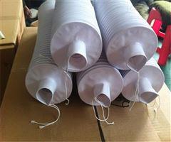 专业定做丝杆防护罩