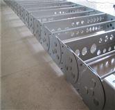 低价销售渗碳钢铝拖链