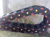 电缆塑料拖链