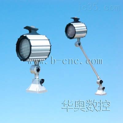 华奥JL50C卤钨泡工作灯