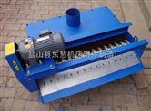 高强磁铁磁性分离器生产厂家