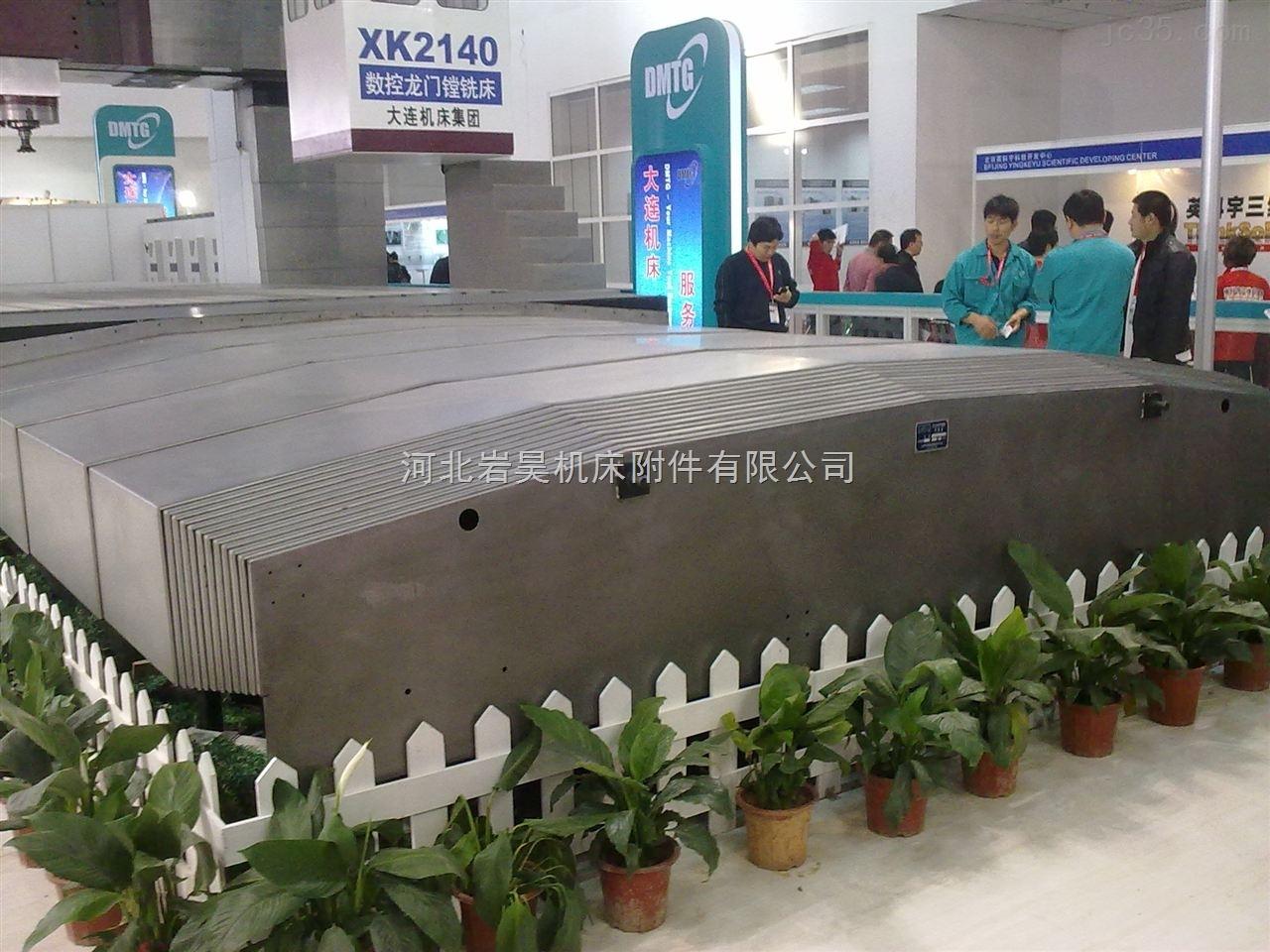 专业制造机床钢板防护罩