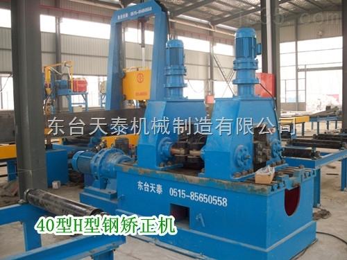 东台天泰机械钢结构生产线设备免费安装调试维修服务