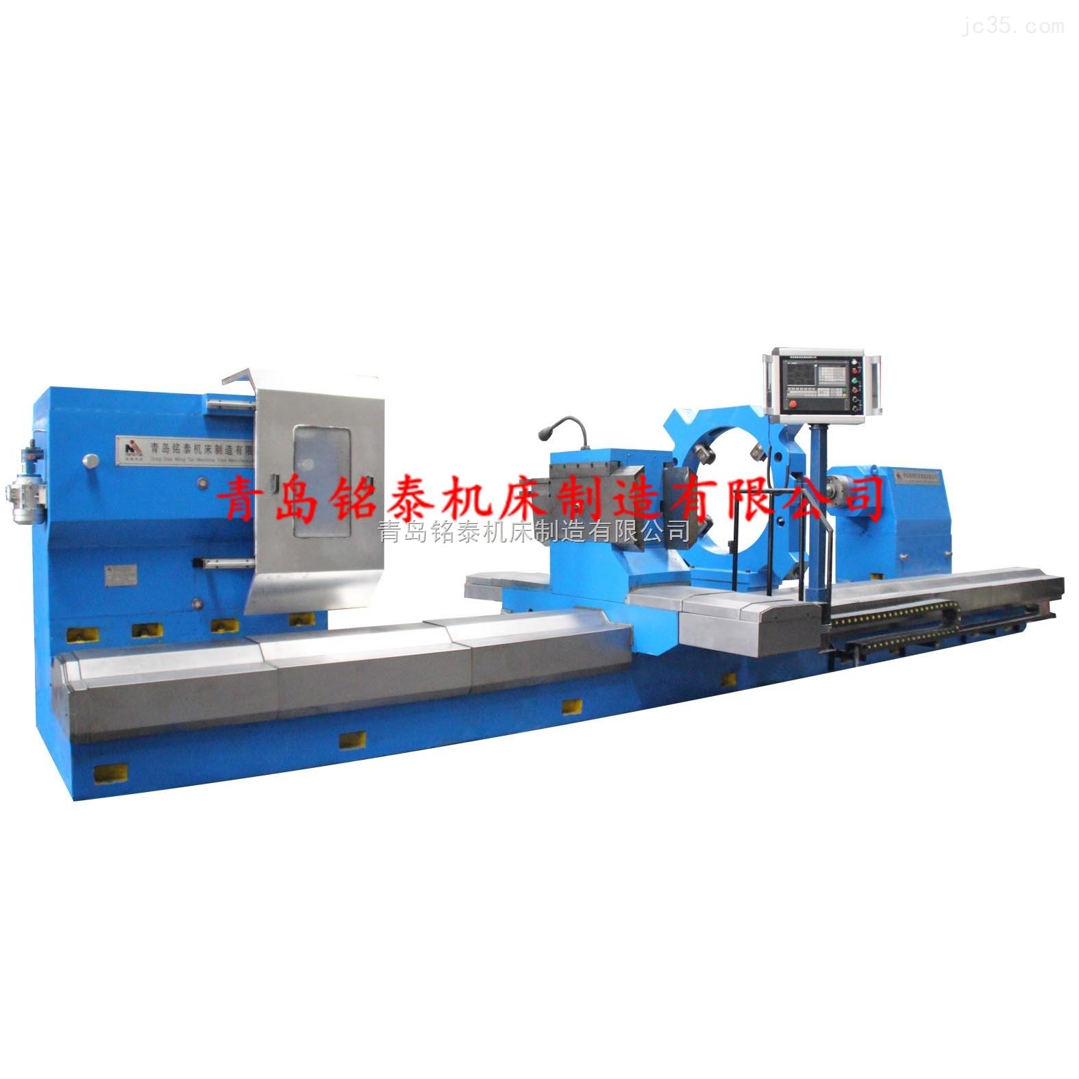 数控轧辊车床CK84100(轧辊车床生产厂)