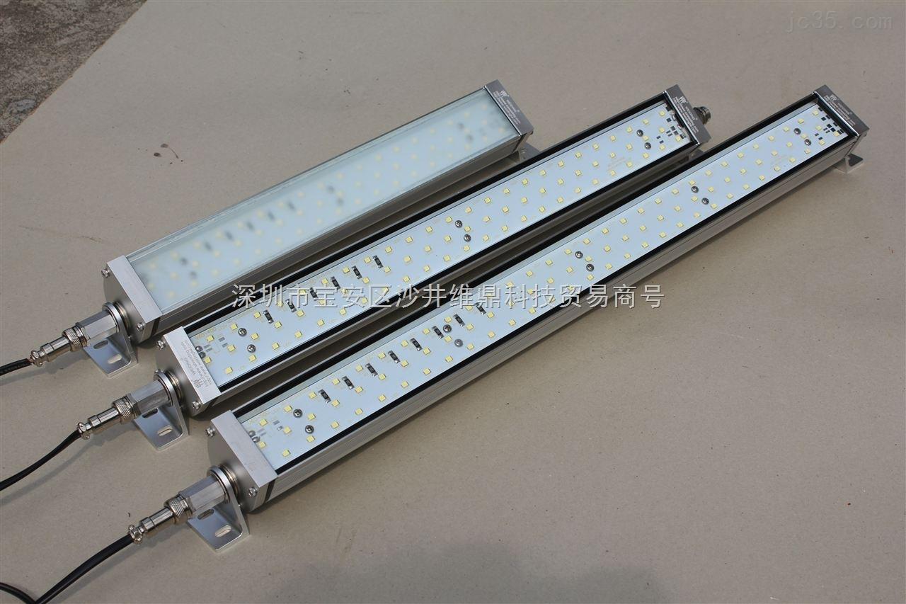 LED机床防爆灯 防爆灯 防爆照明灯 三防灯 LED三防灯具