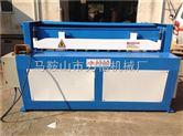 大同市供应电动剪板机 小型剪板机生产厂家及