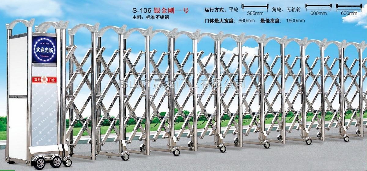 工厂专用经济实用型不锈钢电动伸缩门