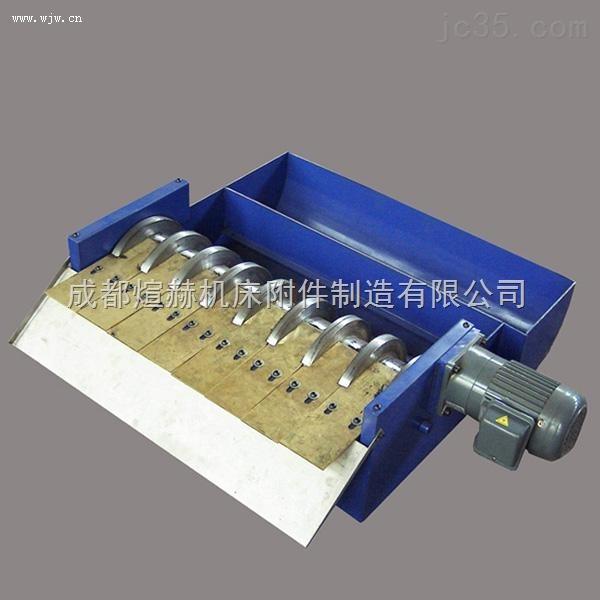 新型磁辊筒式磁性分离机