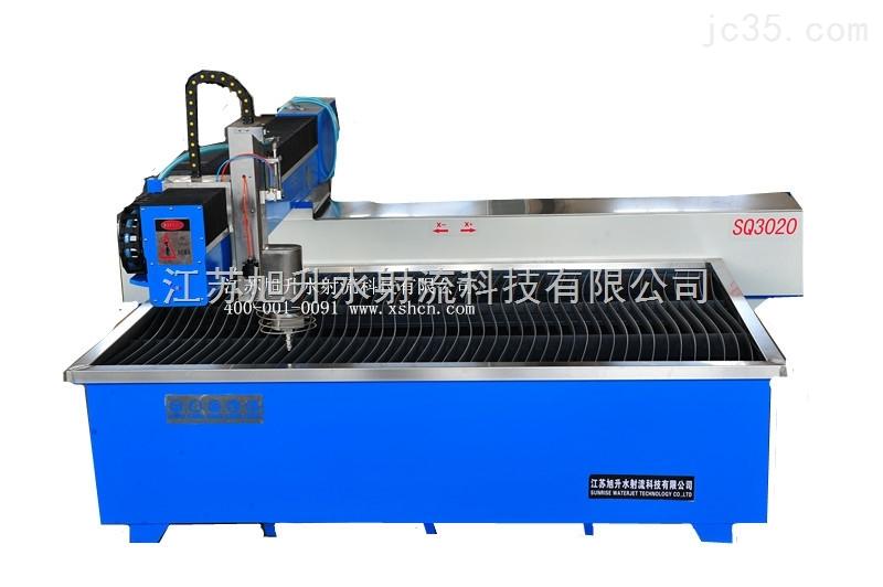 高质量水刀切割机选择江苏旭升水刀切割机