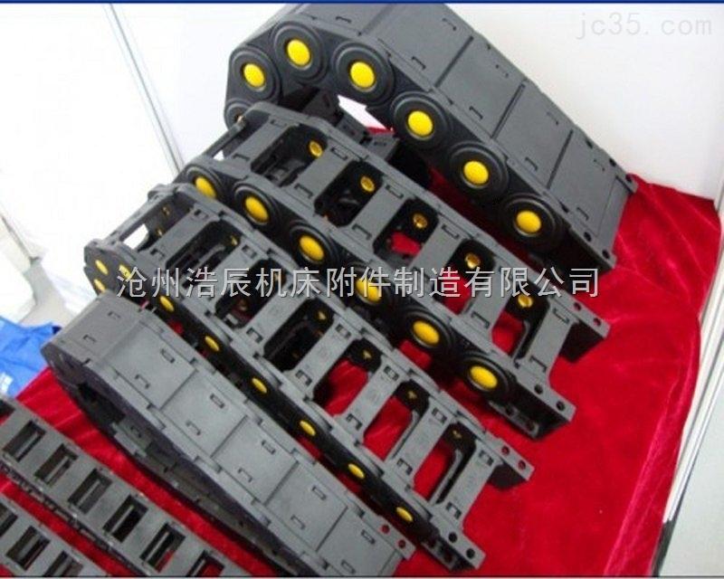 生产穿线塑料拖链 尼龙拖链