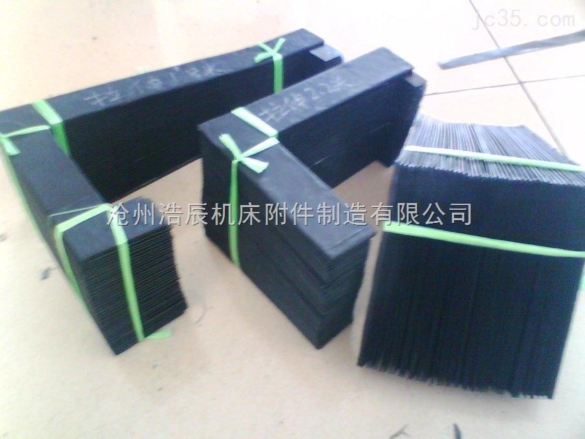 供应数控机床柔性风琴式防护罩 机床防尘罩