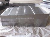 盐山天瑞生产不锈钢板防护罩、机床护板防护罩