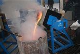 供应吉林中频熔炼炉 熔炼各种金属的设备炉子 中频炉供应商