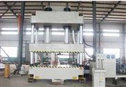 聚丰供应 液压四柱液压机 Y32-1250液压四柱压力机