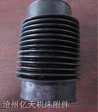 圆形油缸保护套(求共同发展)
