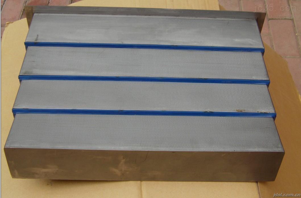 数控机床钢板导轨防护罩