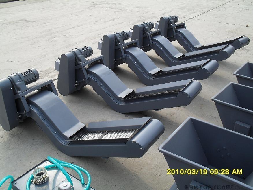 厂家提升800机床钢板集屑机 排屑机
