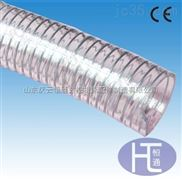食品级钢丝软管 PU钢丝软管 食品级软管