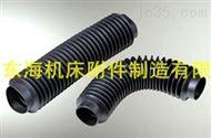 武汉压滤机油缸防油护套