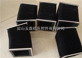 沧州定做型风琴式防护罩