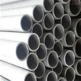 供应不锈钢316无缝钢管