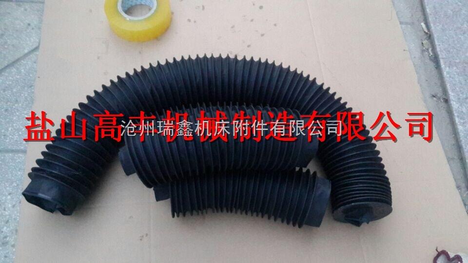 生产圆形伸缩式丝杠防护罩、领口丝杠防护罩、带法兰丝杠防尘罩
