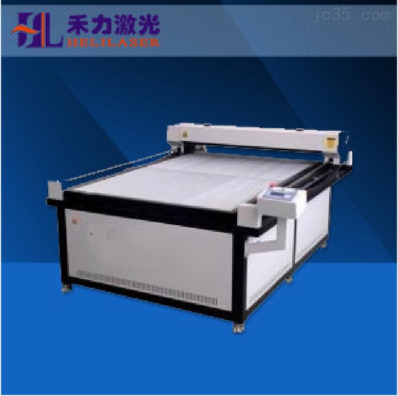 供应HL1610机型双头服装辅料柔性面料激光切割机